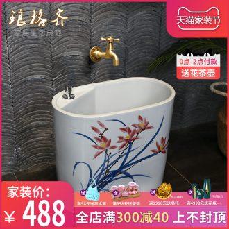 Koh larn, qi hand-painted ceramic mop pool home wash basin bathroom floor mop pool mop mop pool size