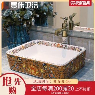 JingWei stage basin to square jingdezhen ceramic lavatory sink art basin ou the basin that wash a face