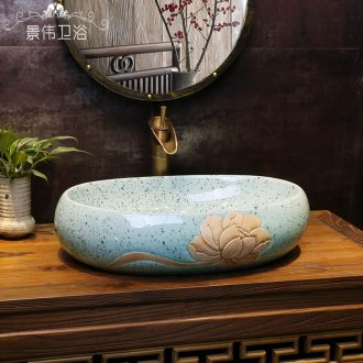 Jade lotus art stage basin of Chinese style restoring ancient ways ceramic lavatory household toilet oval sink basin