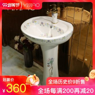 Million birds ceramic column basin of small family toilet lavatory floor vertical wash basin sink the balcony