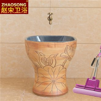 Chinese style restoring ancient ways of song dynasty porcelain Siamese mop pool square household large sweep the floor mop pool toilet bowl is small