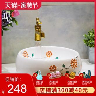 On the ceramic bowl lavatory art basin round continental basin toilet lavabo wash basin filled with flowers