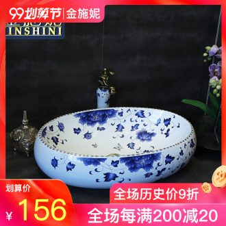 Gold cellnique bathroom sinks blue-and-white lavabo ceramic art basin of Chinese style antique small round sink