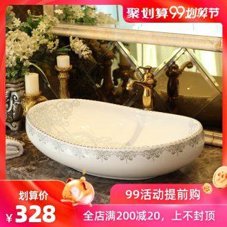 Spring rain ceramic European stage basin boat contracted hotel bathroom sink basin bathroom sinks art