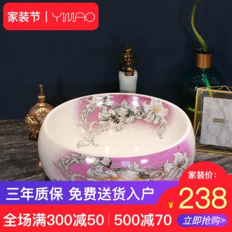 Jingdezhen stage basin round toilet lavabo European household lavatory basin ceramic art basin