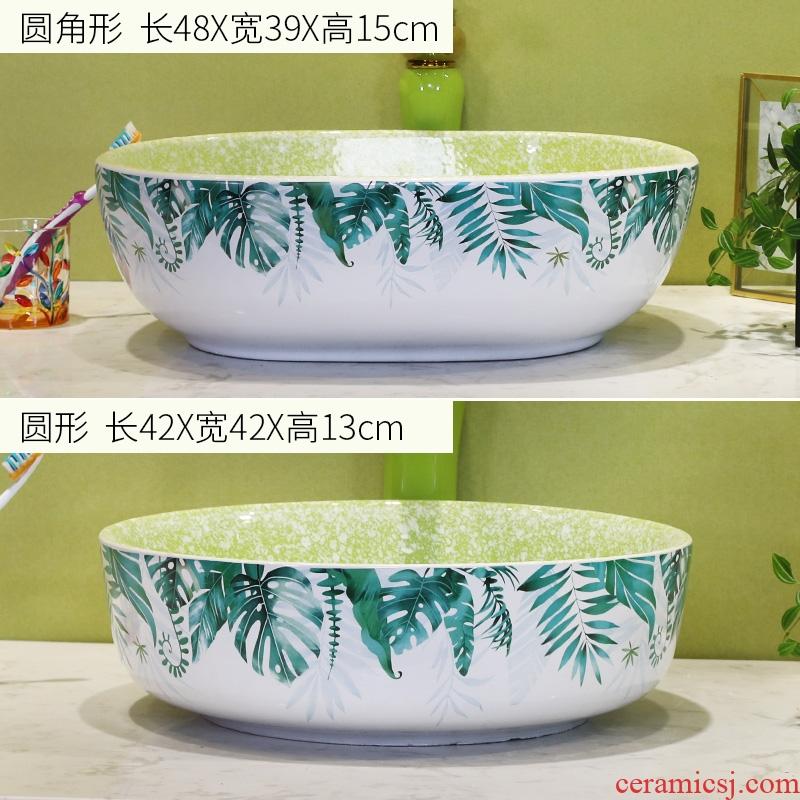 Koh larn, qi ceramic American stage basin sink single European toilet lavatory pool household art basin