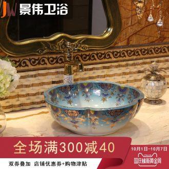 JingWei basin art ceramics on the sink basin sink basin American the basin that wash a face wash basin