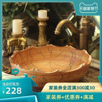 Manual sculpture of jingdezhen ceramic stage basin art circle European archaize toilet lavatory sink