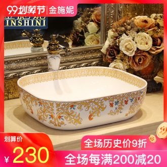 Gold cellnique stage basin of jingdezhen ceramic lavabo that defend bath continental basin hands pool face plate of fruit pipa