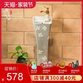 Basin of wash one one small balcony ceramic basin of pillar type lavatory toilet column vertical floor type household