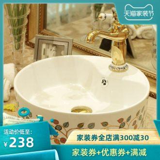 The hotel toilet toilet stage basin of jingdezhen ceramic lavabo that defend bath lavatory basin basin of European art