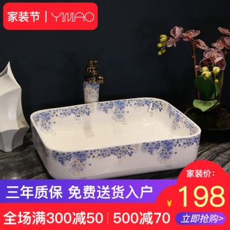 Basin sinks ceramic household European toilet lavabo, jingdezhen art stage basin rectangular basin