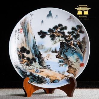 Jingdezhen ceramics ten inches of landscape painting decorative hanging dish to sit home office study handicraft furnishing articles