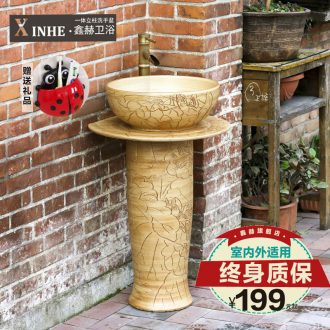 The sink basin art lavatory archaize ceramic pillar hand-carved lotus basin ground sink