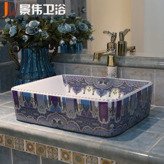 JingWei ceramic lavabo stage basin square art basin to wash lavatory toilet stage basin basin that wash a face