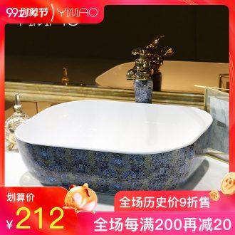 Million birds jingdezhen ceramic stage basin art circle pattern sink bathroom sinks restoring ancient ways