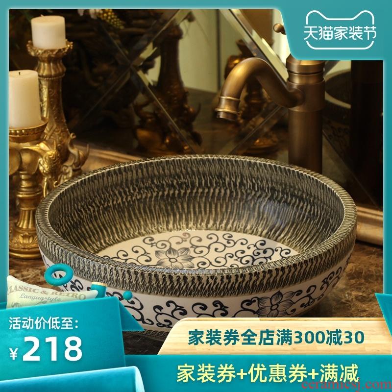 Jingdezhen ceramic stage basin art basin of continental antique bathroom toilet lavatory sink carved restoring ancient ways