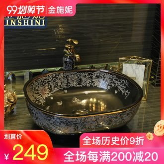 Gold cellnique black ceramic contracted art on the stage of the basin that wash a face basin of Chinese style sink basin of wash one's hands and oval