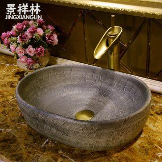 Basin ceramic art basin of oval table Europe type restoring ancient ways basin basin lavatory toilet hand basin