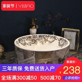 Jingdezhen stage basin contracted ceramic lavatory household toilet lavabo European art basin basin