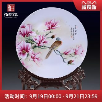 Jingdezhen chinaware decorative sit hang dish plate CV 18 prosperous home sitting room adornment desktop furnishing articles