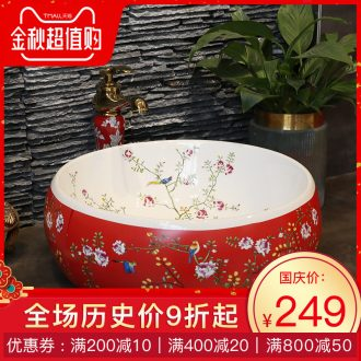 Basin of Chinese style on the sink on the ceramic lavatory square personality and artistic basin waist drum basin restoring ancient ways