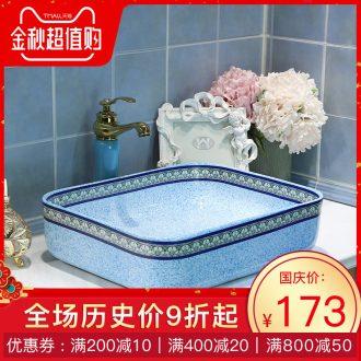 Jingdezhen square ceramic art basin stage basin of restoring ancient ways of household toilet lavabo ou wash basin