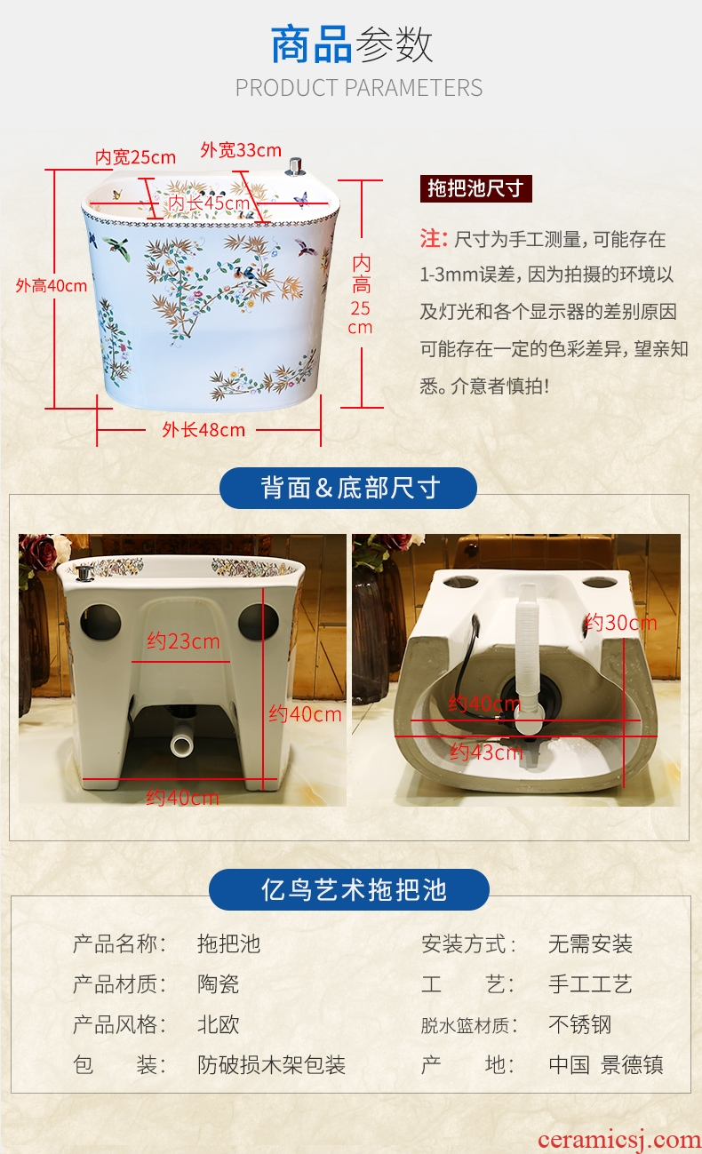Million birds mop pool ceramic mop pool balcony household cleaning mop basin bathroom sink large toilet