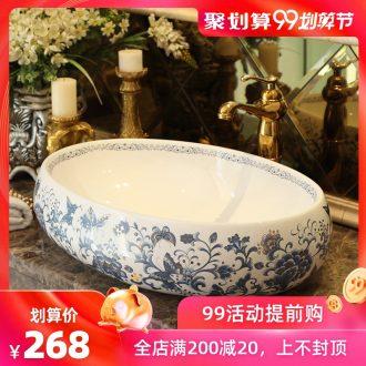 Rain spring basin of jingdezhen ceramic table blue oval line art basin lavatory basin sink