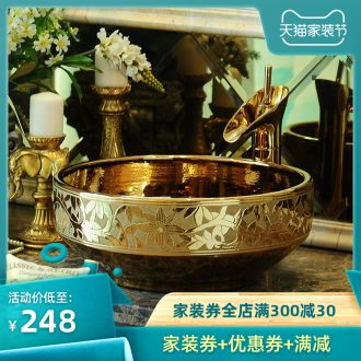 Jingdezhen ceramic stage basin art circle European archaize carve patterns or designs on woodwork toilet lavatory sink gold