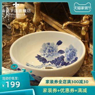 Jingdezhen ceramic stage basin art circle European archaize toilet small balcony lavatory sink basin