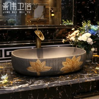Jingdezhen ceramic lavabo stage basin to single Chinese lavatory toilet basin art basin of restoring ancient ways of household