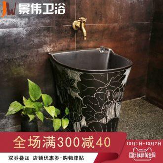 Balcony JingWei mop pool toilet mop pool of household ceramic mop pool palmer pool floor mop bucket mop basin