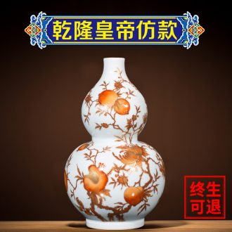 Rather small mouth sealed kiln jingdezhen ceramics craft vase archaize home gourd bottle of peach is rich ancient frame furnishing articles