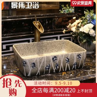 JingWei pattern porcelain art stage basin archaize ceramic lavatory square basin of Chinese style restoring ancient ways is the stage basin