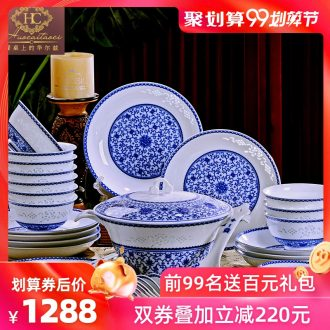 Jingdezhen blue and white porcelain bowls set exquisite luxury Chinese tableware suit high-end dishes household ceramic bowl combination