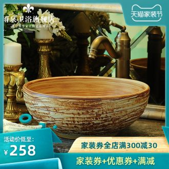 Jingdezhen ceramic artists stage basin carved archaize ceramic basin toilet lavabo circular thickening