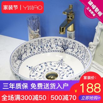 Jingdezhen square sink basin that wash a face plate of household toilet stage basin European art basin ceramic wash basin