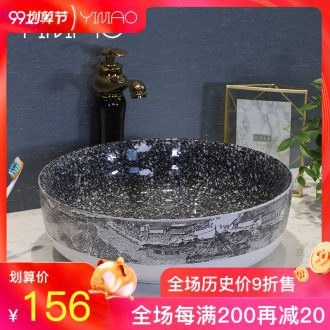 Million birds jingdezhen ceramic stage basin large size toilet lavatory european-style balcony sink circular home