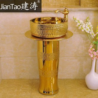 """Elegant"" jingdezhen ceramic art basin three-piece column set of aureate pillar lavabo bar"
