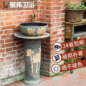 Retro basin of pillar type lavatory balcony column ceramic floor sink basin integrated outdoor sink