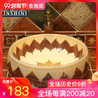 Gold cellnique ceramic stage basin circular lavabo European toilet lavatory basin basin color art