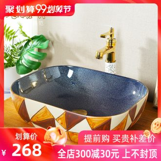 Ranging, neat square ceramic art basin stage basin of restoring ancient ways of household toilet lavabo ou wash basin