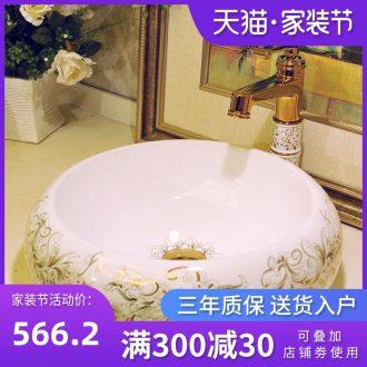 Package mail American pastoral jingdezhen art basin lavatory sink the stage basin & ndash; Golden flower waist drum