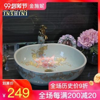 Gold cellnique stage basin sink modern fashion simple round ceramic lavatory basin blue home