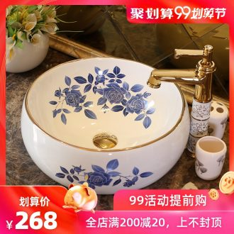 Spring rain jingdezhen stage basin sinks round waist drum ceramic lavabo that defend bath face basin basin European contracted