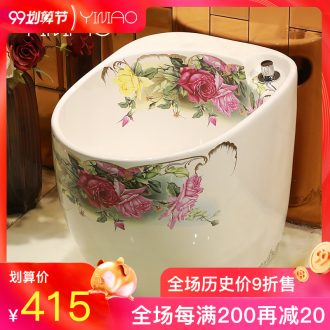 Million birds mop pool ceramic mop pool to wash the floor mop basin bathroom sink large balcony floor type household