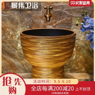 JingWei household art ceramic sculpture mop pool washing basin mop mop pool balcony high temperature ceramic Mosaic