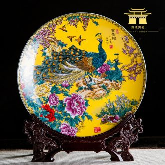 Jingdezhen ceramics yellow prosperous peacock figure decoration hanging dish sat dish wine rich ancient frame handicraft furnishing articles