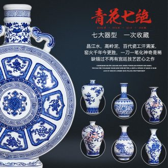 Jingdezhen ceramic hand-painted furnishing articles sitting room blue and white porcelain vase flower arranging new Chinese style antique porcelain home decoration